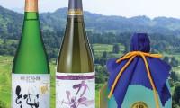 Hidden Sake Menu – Sake from Niigata