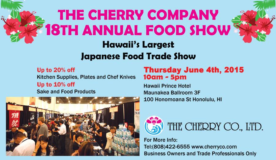 Cherry-Show-AD