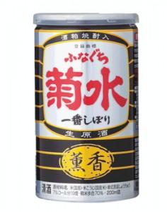 Funaguchi-Black