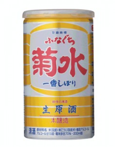 Funaguchi-Gold