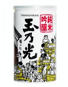 Tamanohikari-JG